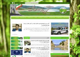tehran.frw.org.ir