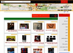 tehran.iran-google.ir