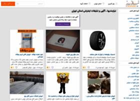 tehran.niazerooz.com