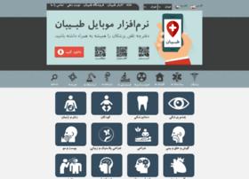 tehran.tabiban.net