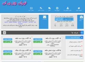 tehran10.com