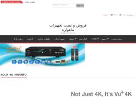 tehran100.com
