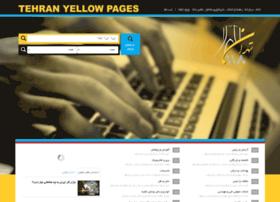 tehran118.com