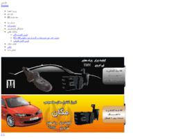 tehran206.com
