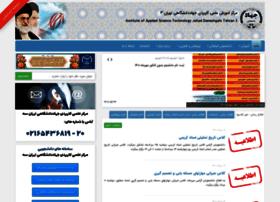 tehran3.iastjd.ac.ir