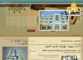 tehranghadimkish.com
