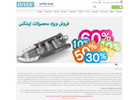 tehranintex.com