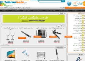 tehrankala.com