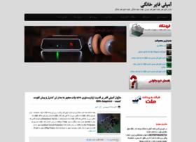 tehrankit.com