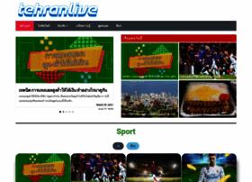 tehranlive.org