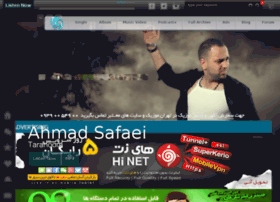 tehranmusic344.com