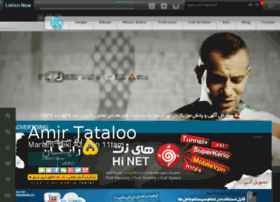 tehranmusic373.com