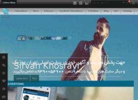 tehranmusic620.com