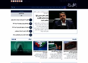 tehrannews.ir