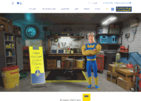 tehranpartco.com