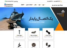 tehranpich.com