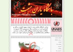 tehranpositiveclub.com