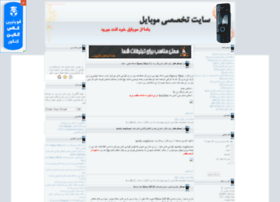 tehranproud.mihanblog.com