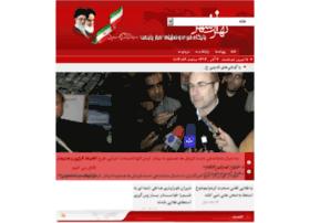 tehranshahr.org