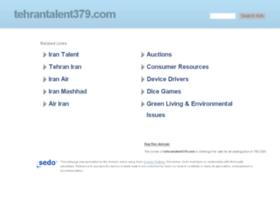 tehrantalent379.com