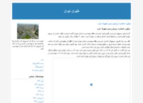 tehron90.blogfa.com