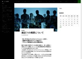 teighji.net