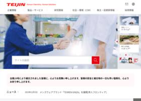 teijin.co.jp