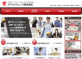 teikeitrade.co.jp