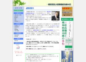 teikettou.com