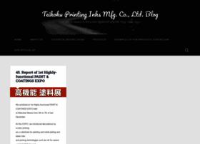 teikokuink.wordpress.com