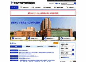 teikyo-hospital.jp