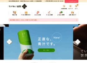 teinei.co.jp