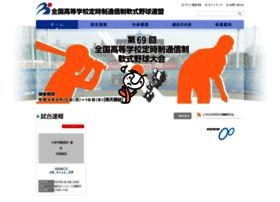 teitsuu-baseball.com