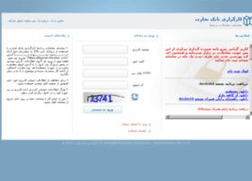 tejarat.irbroker.com