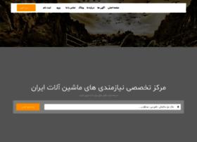tejarat21.com