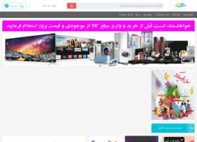 tejaratkhane.com