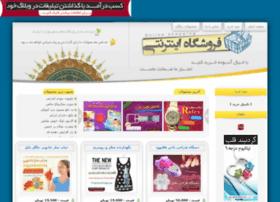 tejareat.mizbanshop.com