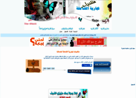 tejareeh.aforumfree.com