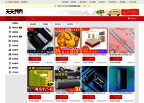tejia.taobao.com