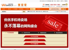 tejia.uushouji.com