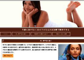 tejoree.com