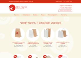 tek-pack.ru