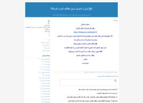 tekab18.blogfa.com