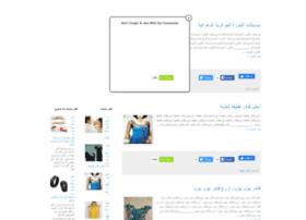tekafa.blogspot.com