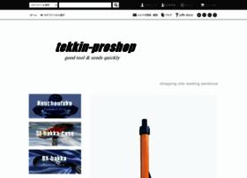 tekkin-proshop.com