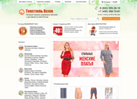 tekstil-vsem.ru