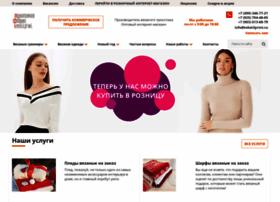 tekstilprint.ru
