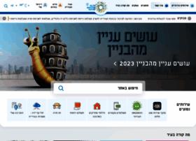 tel-aviv.gov.il