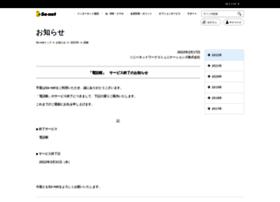 tel.so-net.ne.jp