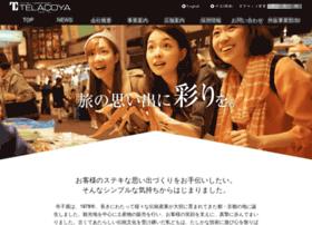 telacoya.co.jp